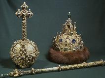 Корона, скипетр и держава Михаила Фёдоровича Романова