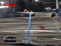Печать еженедельника Charlie Hebdo