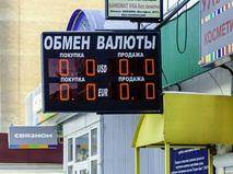 Курсом доллара. Россия