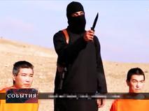 Боевики ИГ потребовали 200 млн долларов за двух японских заложников