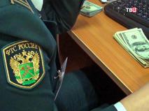 Сотрудник Федеральной таможенной службы России