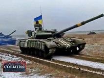 Украинская военная техника