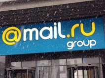 Интернет-компания Mail.Ru Group