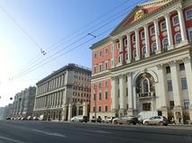 Здание Московской мэрии на Тверской