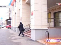 Бутырский районный суд