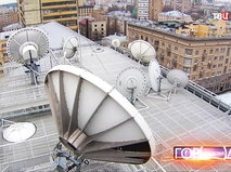 Трансляционные антенны