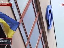 """Здание """"Укрнафта"""""""