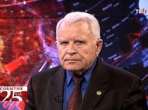 Олег Смирнов, заслуженный пилот СССР, председатель комиссии по гражданской авиации Общественного совета Ространснадзора