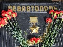 Севастополь - города-герои