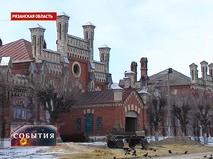 Здание Старожиловского конезавода