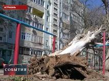 Последствия урагана в Астрахани