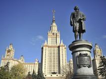 Здание МГУ имени М.В. Ломоносова