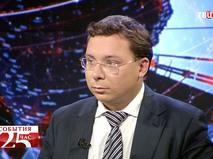 Олег Бондаренко, политолог