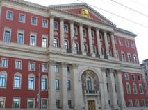 График встреч заместителей Мэра Москвы в Правительстве Москвы, руководителей отраслевых департаментов города Москвы и префектов административных округов города Москвы с населением на май 2015 года