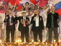 Концерт на Поклонной горе День Победы