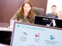 """Городской портал """"Активный гражданин"""" в компьютере"""