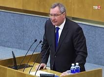 Вице-премьер Дмитрий Рогозин