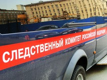 Машина Следственного комитета России
