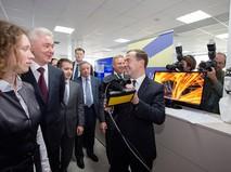 Дмитрий Медведев и Сергей Собянин на открытии технопарка