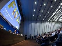 Пресс-конференция ФИФА