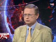 Михаил Делягин, научный руководитель Института проблем глобализации