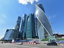 "Небоскрёбы ""Москва-Сити"""