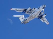 Ил-76МД ВВС России