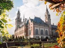 Здание Международного арбитражного суда в Гааге