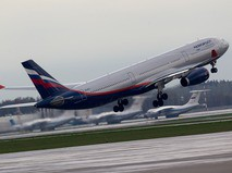 "Airbus A330 авиакомпании ""Аэрофлот"""