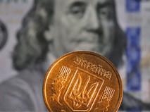 Гривны и доллары
