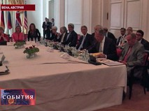 Переговоры в Вене
