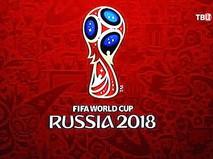 Эмблема ЧМ по футболу 2018