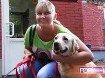 Юлия Дьякова с собакой