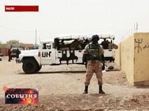 Миротворческие силы в Мали