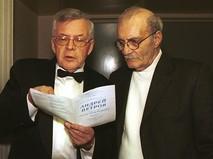 Георгий Данелия (справа) на авторском концерте композитора Андрея Петрова