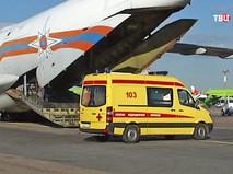 Спецборт МЧС и машина скорой помощи