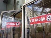 Выход из метро