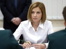 Прокурор Республики Крым Наталья Поклонская