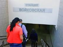 """Станция метро """"Войковская"""""""