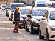 Попрошайничество на дорогах