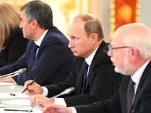 Заседание Совета по правам человека при президенте России