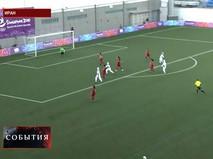Женская сборная Ирана