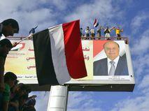 Флаг Йемена