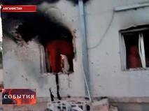 Разрушенный госпиталь в Афганистане