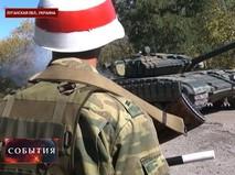 Разграничения танками