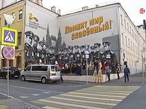 Граффити-портреты героев ВОВ на стенах московских домов