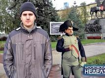 Фотография с 3D двойником Наполеона