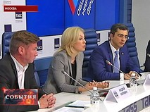 Сопредседатель Центрального штаба ОНФ Ольга Тимофеева на пресс-конференции
