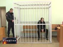 Арестованный отец мальчика