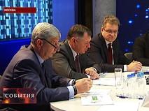 Московский форум урбанистики